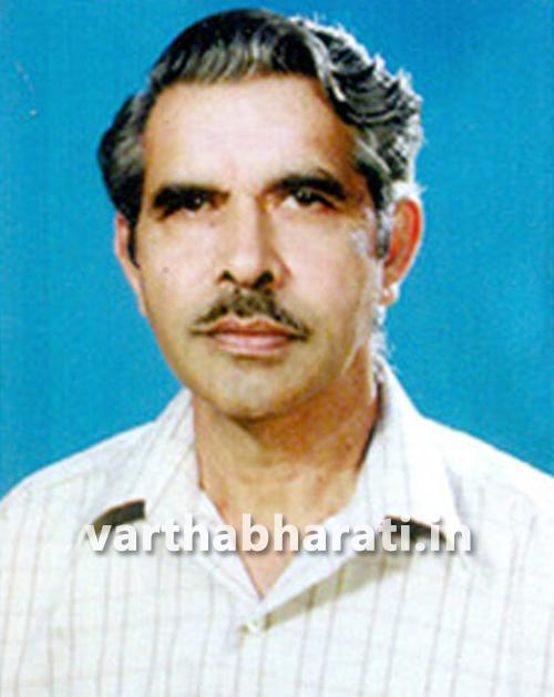 Image result for ಹರಿನಾರಾಯಣ ಮಾಡಾವು