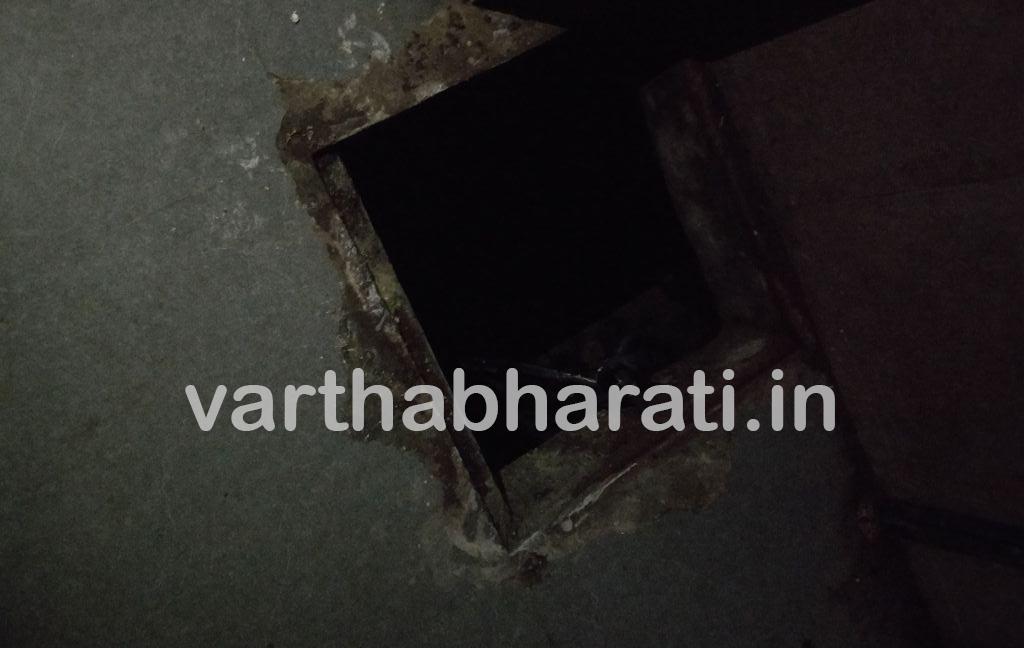 Varthabharathi