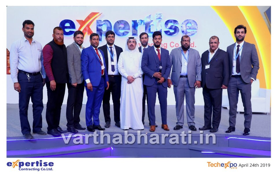 Expertise Contracting Company's second 'TechExpo' held in Jubail